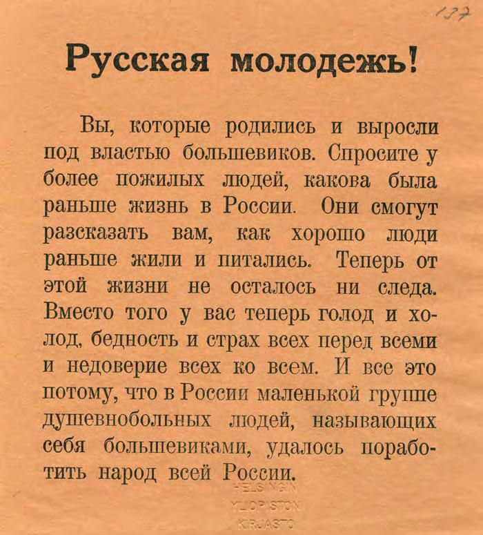 Украина имеет дополнительные доказательства того, что Россия причастна к сбитию МН-17, - Наливайченко - Цензор.НЕТ 8777