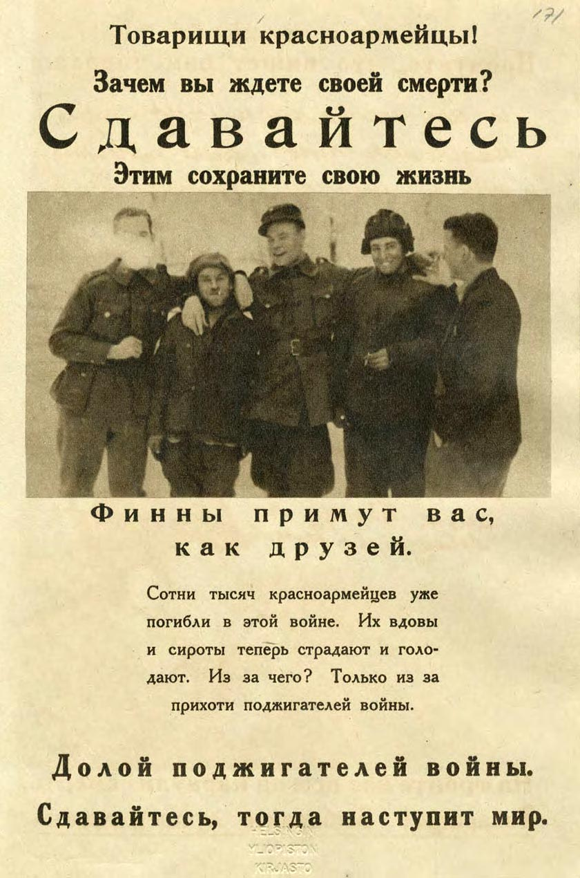 finnish_leaflet_155.jpg