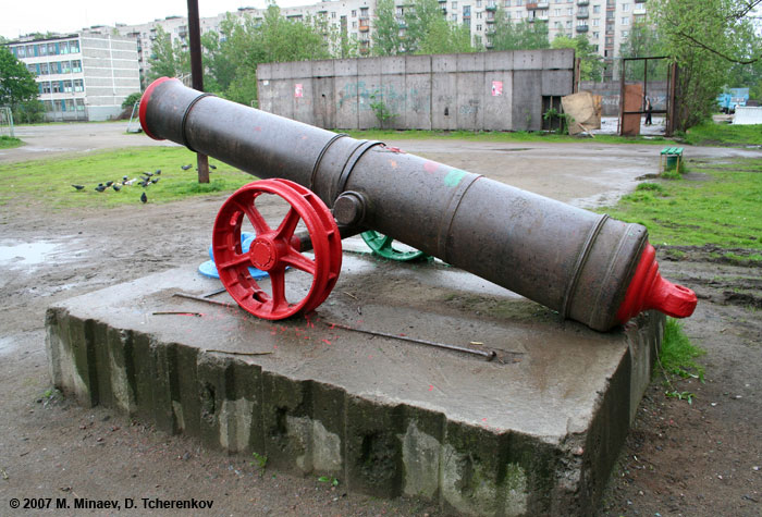 http://www.kaur.ru/temp/cannon_1798_01.jpg