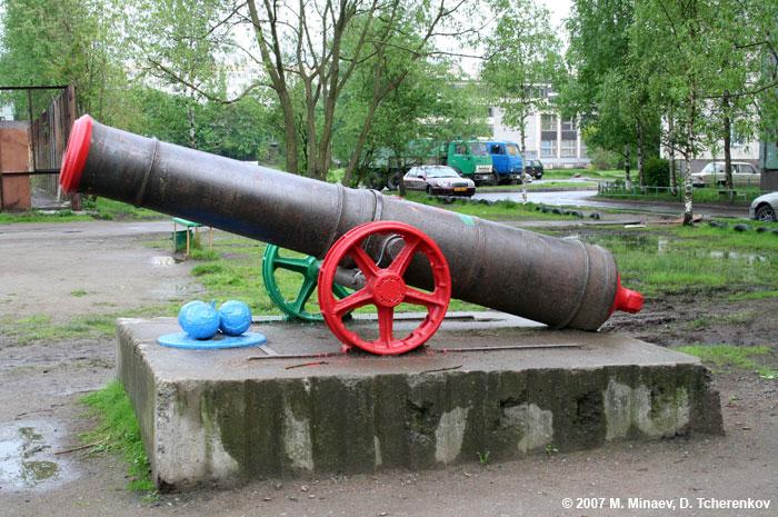 http://www.kaur.ru/temp/cannon_1798_02.jpg