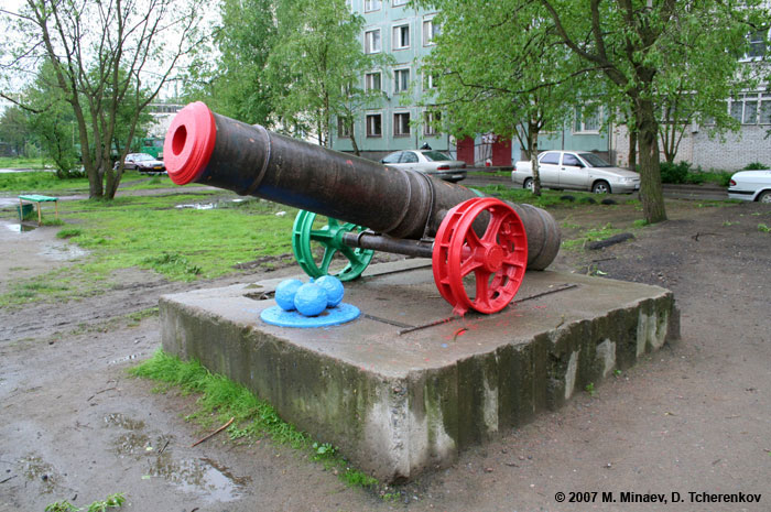 http://www.kaur.ru/temp/cannon_1798_05.jpg