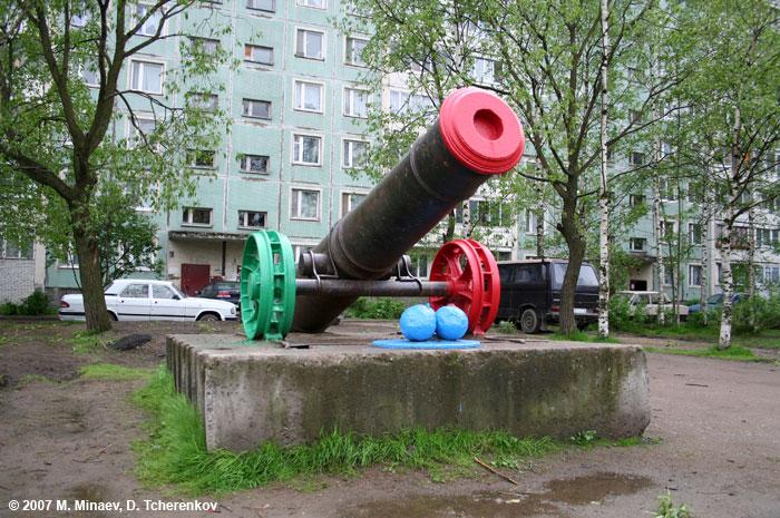 http://www.kaur.ru/temp/cannon_1798_06.jpg