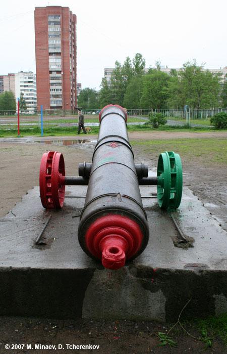 http://www.kaur.ru/temp/cannon_1798_11.jpg
