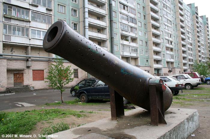 http://www.kaur.ru/temp/cannon_1858_02.jpg